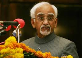 vice president of india