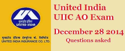 united bank of india education loan emi calculator united bank of