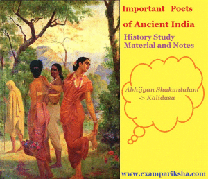 important poets in Ancient Indian history