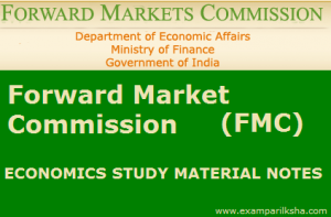 forward market commission