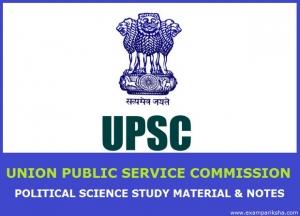 UPSC union public service commission.