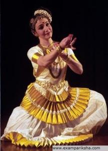 Mohiniattam dance - Indian classical dance study material & notes