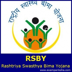 Rashtriya Swasthya Bima Yojana (RSBY) - General Awareness Study Material & Notes (1)