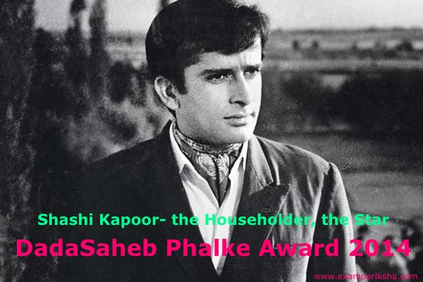 Shashi Kapoor autobiography - exampariksha current affairs updates