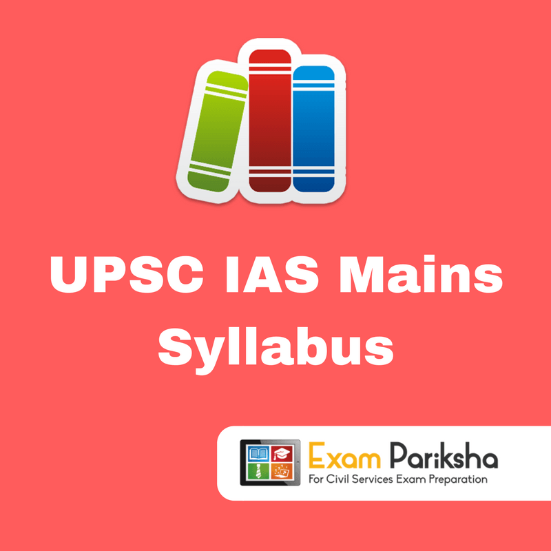 upsc syllabus All stuff for upsc civil services prelims 2019, 2020 exams upsc ias (pre) exam 2018 notification released civil services exam-2018 vacancies breakup.