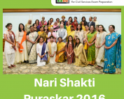 All About Nari Shakti Puraskars 2016 - National Award for Women who made a difference