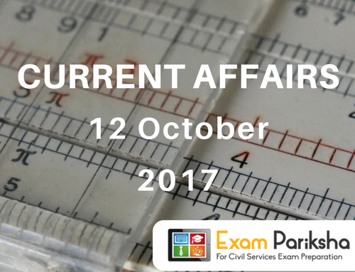 12 October 2017 Current Affairs : SC on Section375 of IPC, 7th PC benefits for teachers, Anupam Kher FTII Chief, GHI Report