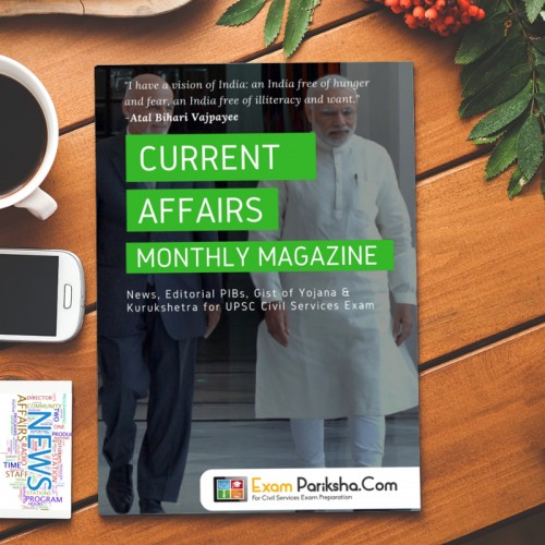 Current-Affairs-Magazine-Mockup-ExamPariksha