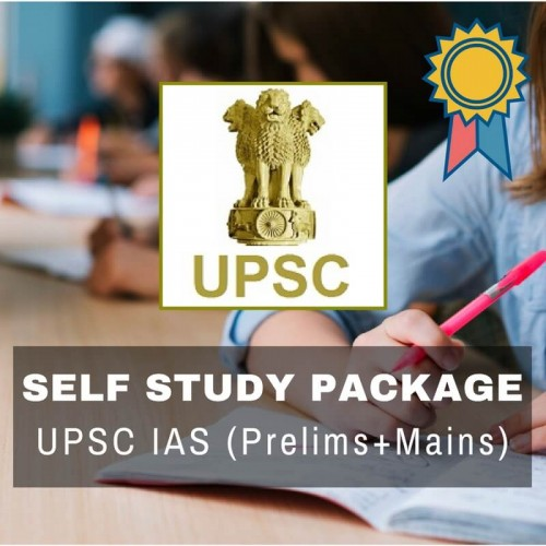 Self Study UPSC Civil Services IAS Prelims + Mains