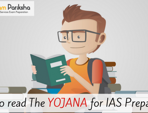 How to read The Yojana for UPSC IAS Preparation