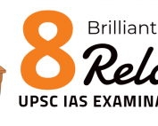 Effective Tips to Relax in the UPSC IAS Examination Hall