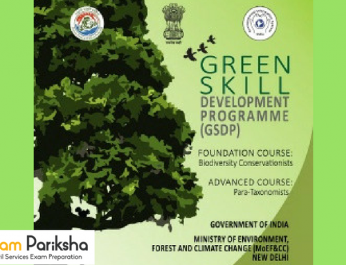 Green Skill Development Programme (GSDP)